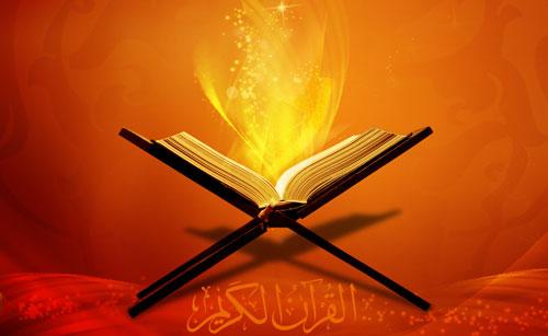 al_quran_by_juba_paldf