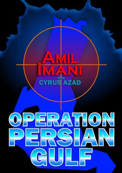 operation_persian_gulf