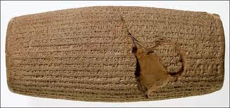 cyrus_the_great_cylinder
