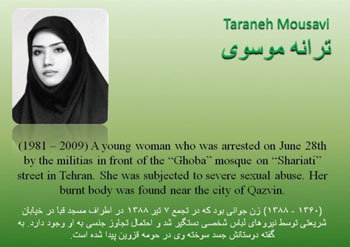 killed-protestor-taraneh-mousavi