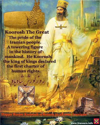 iran_koorosh_cyrus_the_great_persian_empire_derafsh-e_kaviani
